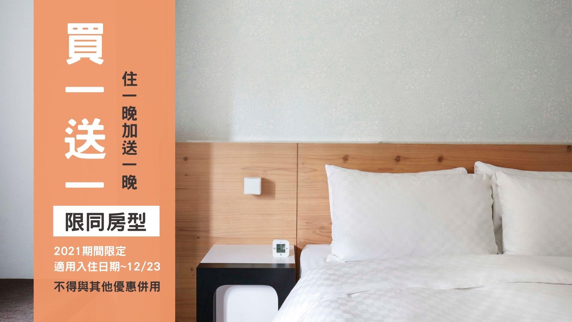 https://booking.taipeiinngroup.com/nv/images/suite/1011.jpg
