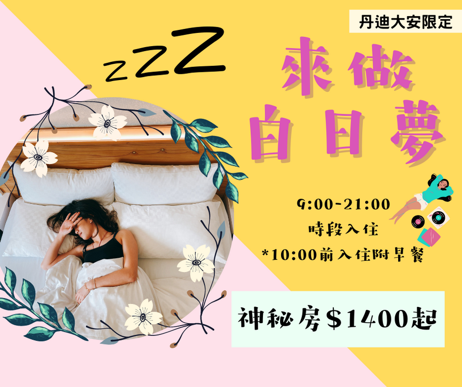 https://booking.taipeiinngroup.com/nv/images/suite/1013.png