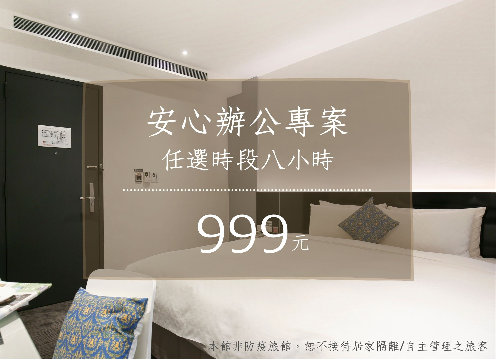 https://booking.taipeiinngroup.com/nv/images/suite/1017_110thumb.jpg