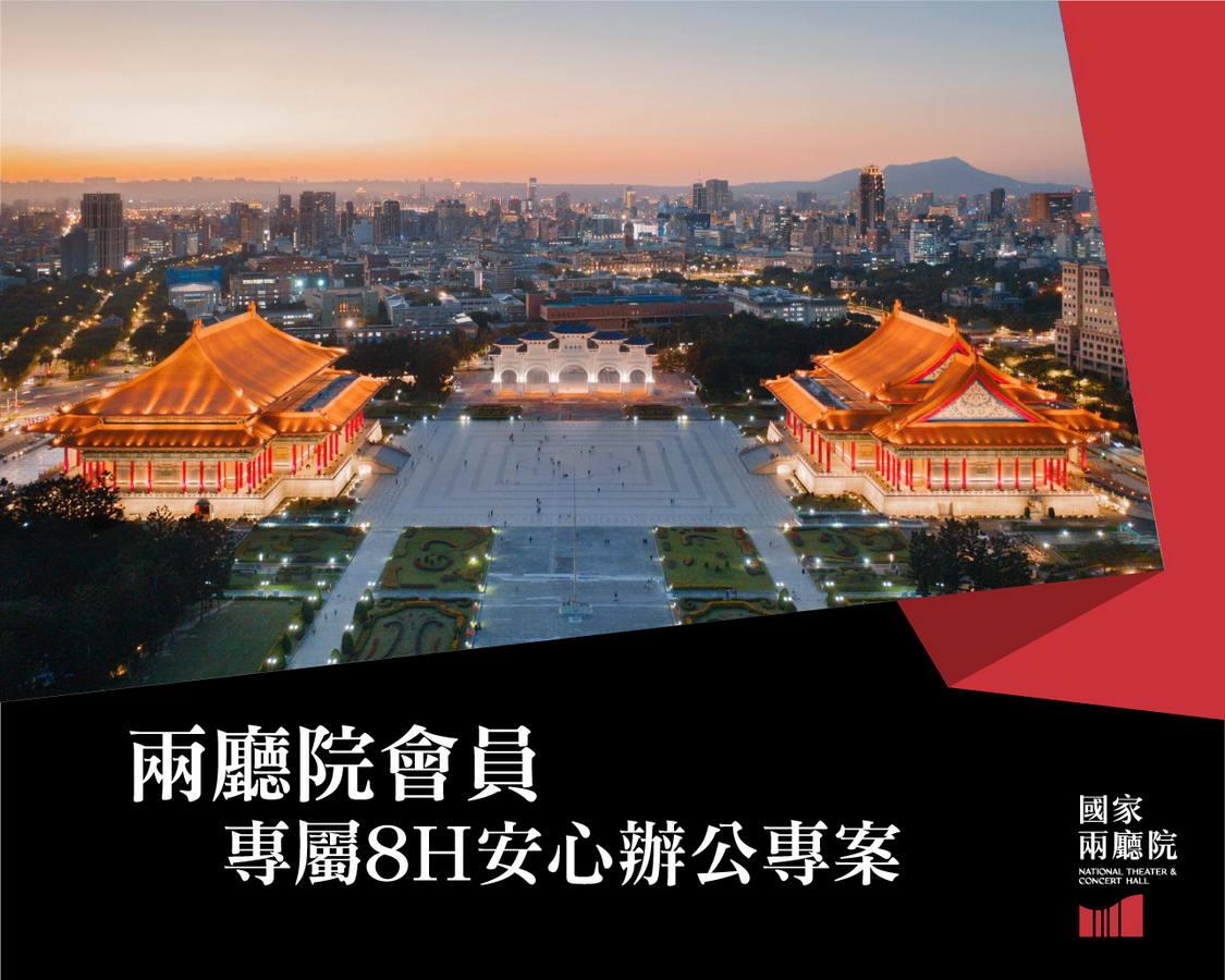 https://booking.taipeiinngroup.com/nv/images/suite/1023.jpg
