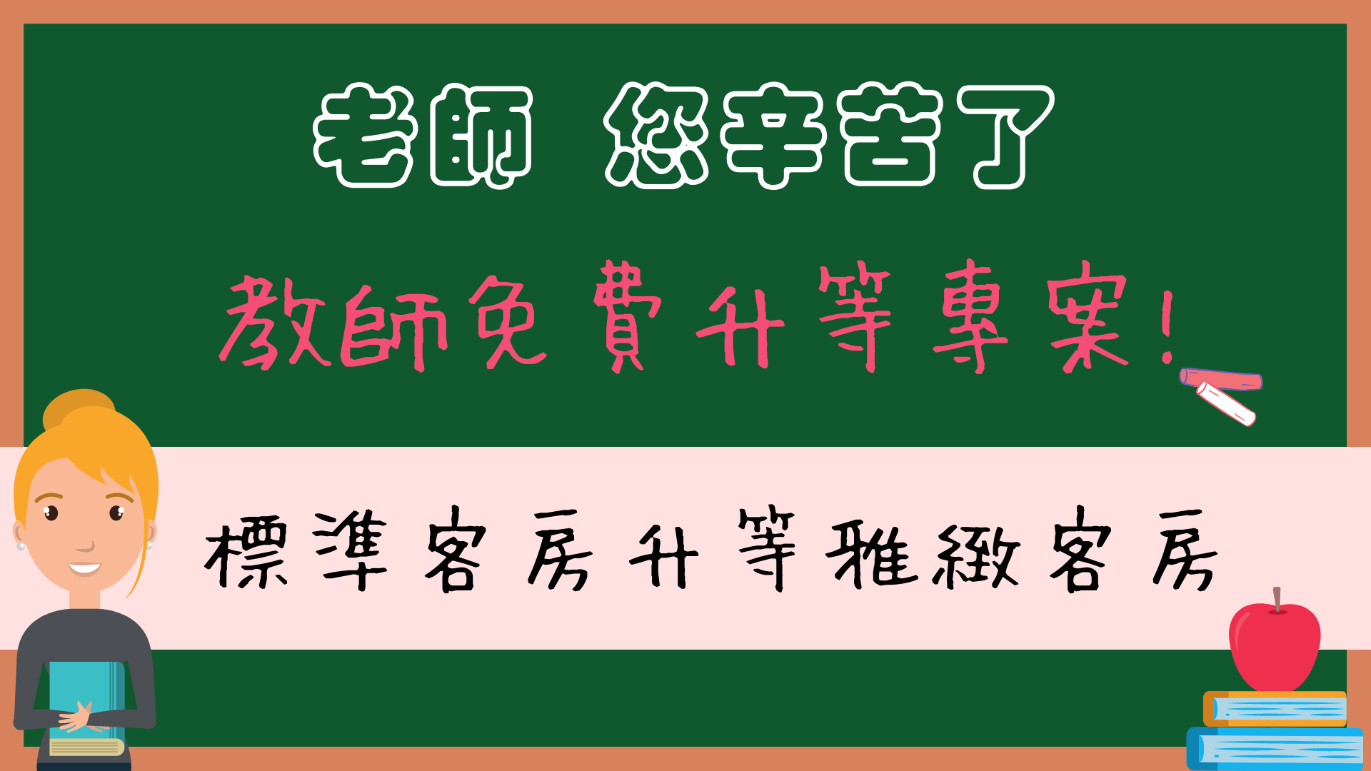 https://booking.taipeiinngroup.com/nv/images/suite/1031.png