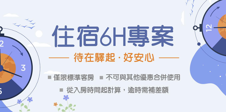 https://booking.taipeiinngroup.com/nv/images/suite/1034_103thumb.jpg