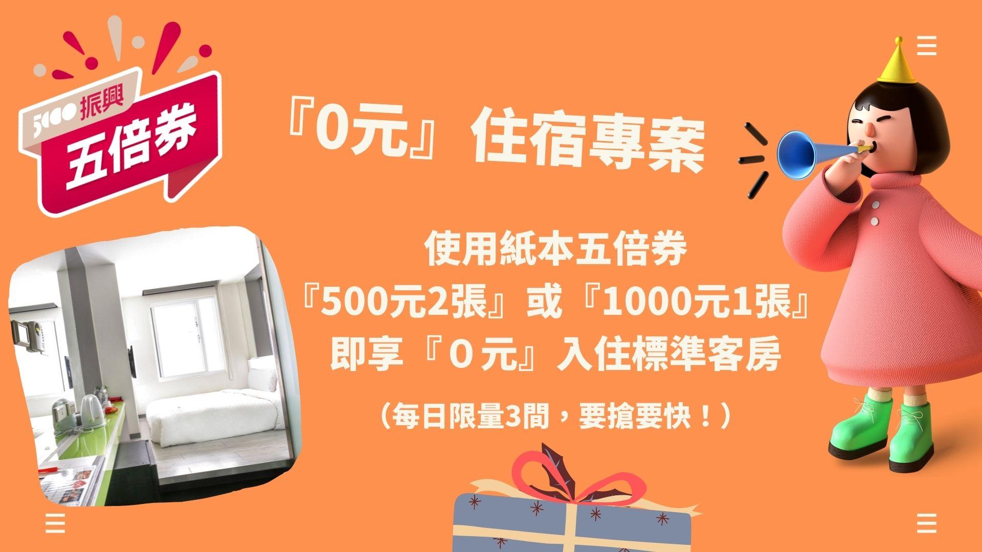 https://booking.taipeiinngroup.com/nv/images/suite/1049_110thumb.jpg
