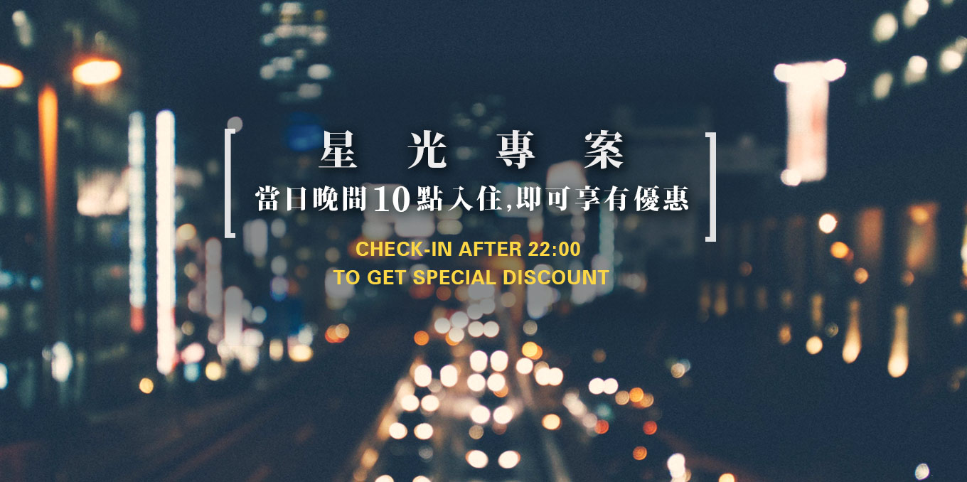https://booking.taipeiinngroup.com/nv/images/suite/227.jpg