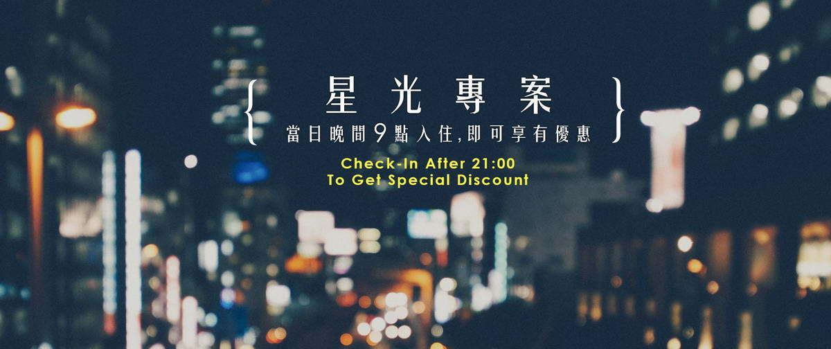 https://booking.taipeiinngroup.com/nv/images/suite/294_107thumb.jpg