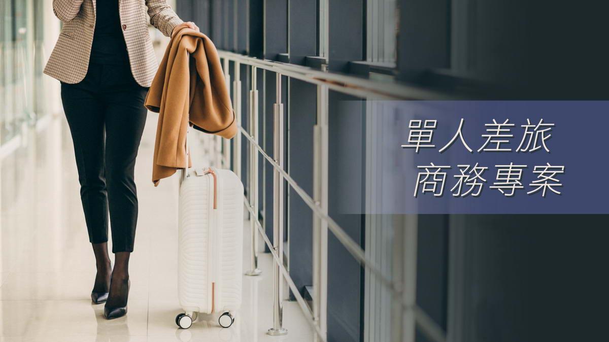 https://booking.taipeiinngroup.com/nv/images/suite/357_103thumb.jpg