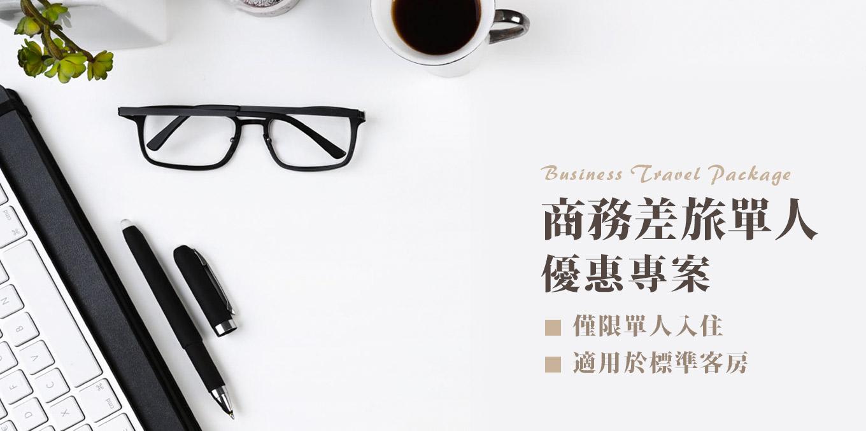 https://booking.taipeiinngroup.com/nv/images/suite/380_107thumb.jpg