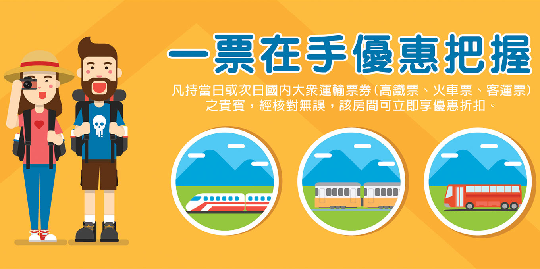 https://booking.taipeiinngroup.com/nv/images/suite/382_103thumb.jpg