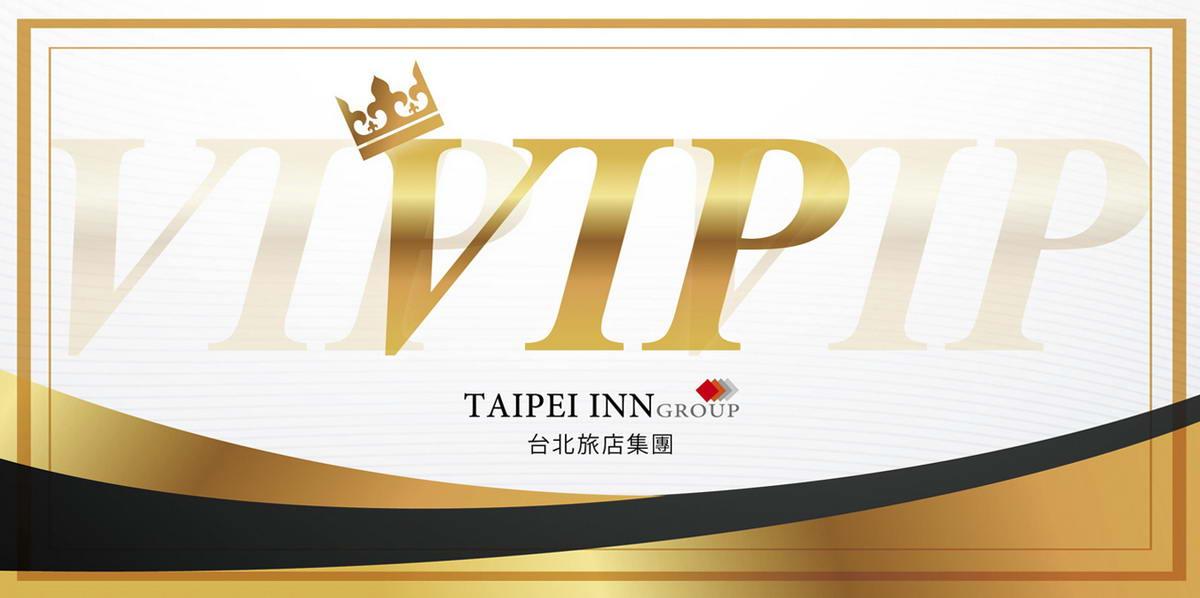 VIP金卡會員住房優惠--豪華三人客房