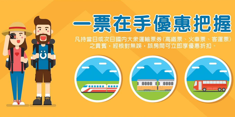 https://booking.taipeiinngroup.com/nv/images/suite/498_107thumb.jpg