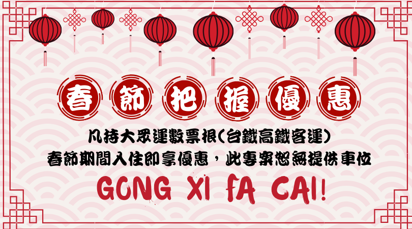 https://booking.taipeiinngroup.com/nv/images/suite/523.png