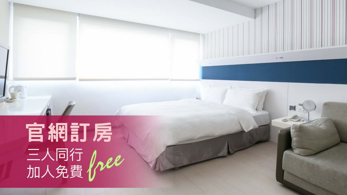 https://booking.taipeiinngroup.com/nv/images/suite/525.jpg