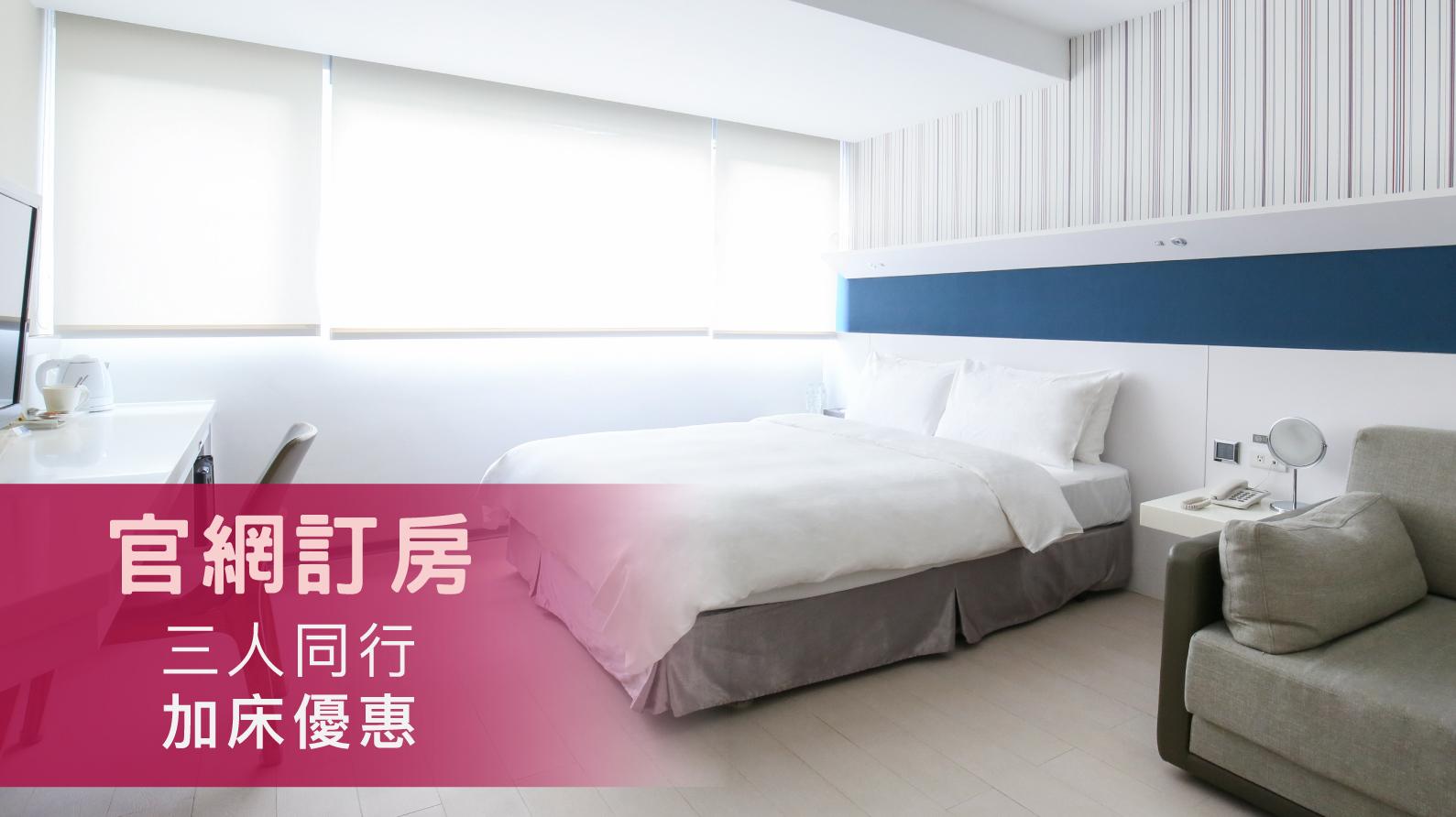 https://booking.taipeiinngroup.com/nv/images/suite/525_109thumb.jpg