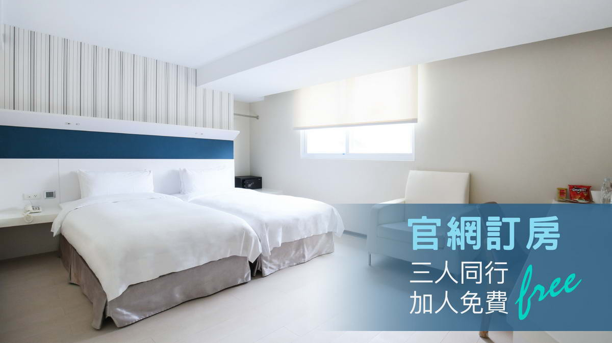 https://booking.taipeiinngroup.com/nv/images/suite/526.jpg