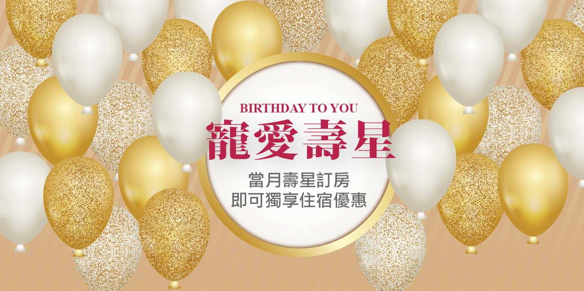 https://booking.taipeiinngroup.com/nv/images/suite/547.jpg