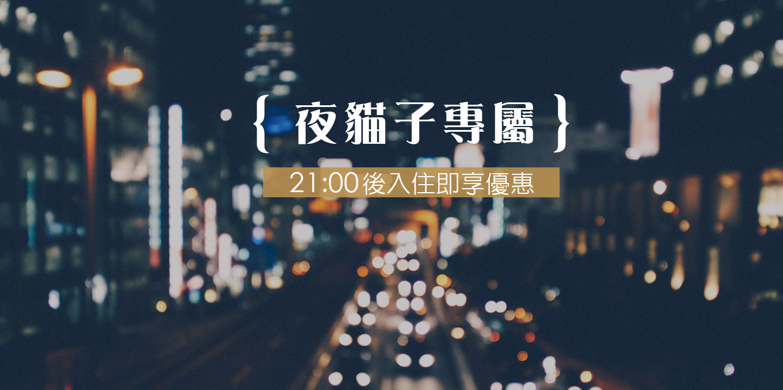 https://booking.taipeiinngroup.com/nv/images/suite/549.jpg
