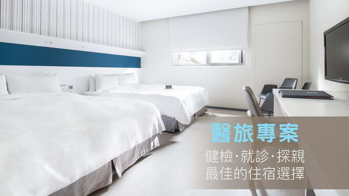 https://booking.taipeiinngroup.com/nv/images/suite/551.jpg