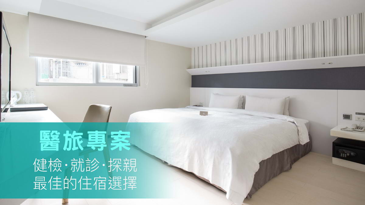 https://booking.taipeiinngroup.com/nv/images/suite/552.jpg