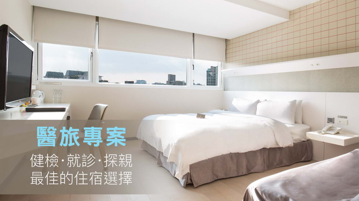 https://booking.taipeiinngroup.com/nv/images/suite/553.jpg