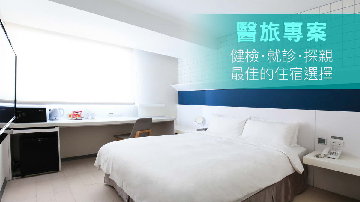 https://booking.taipeiinngroup.com/nv/images/suite/554.jpg
