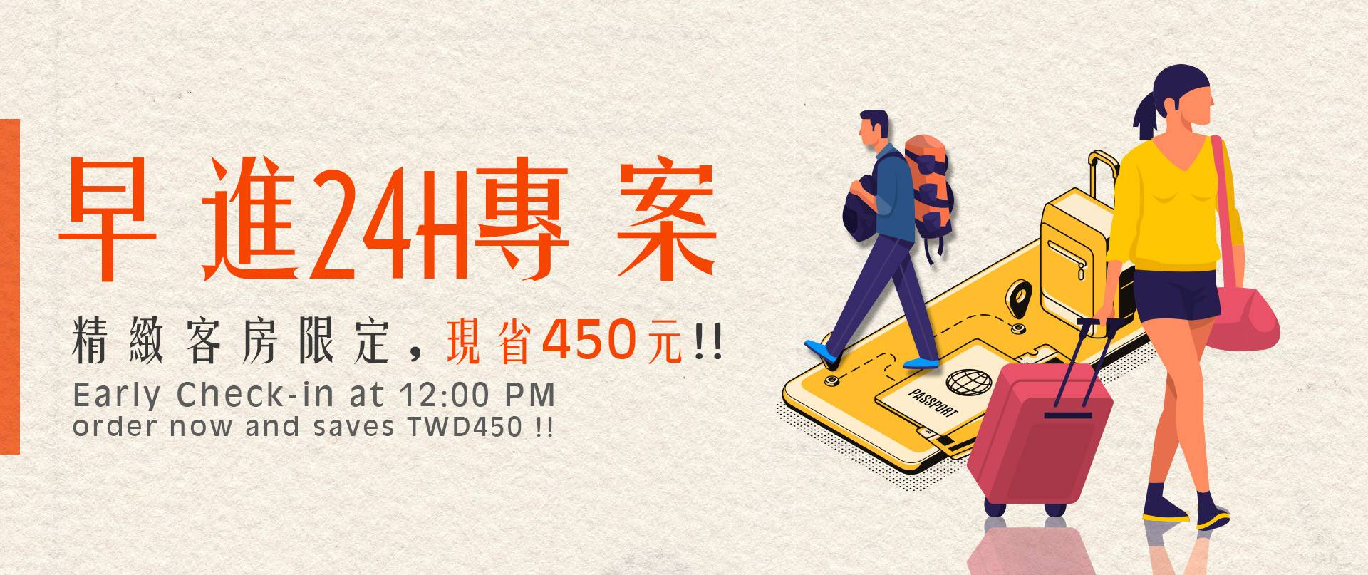 https://booking.taipeiinngroup.com/nv/images/suite/577.jpg