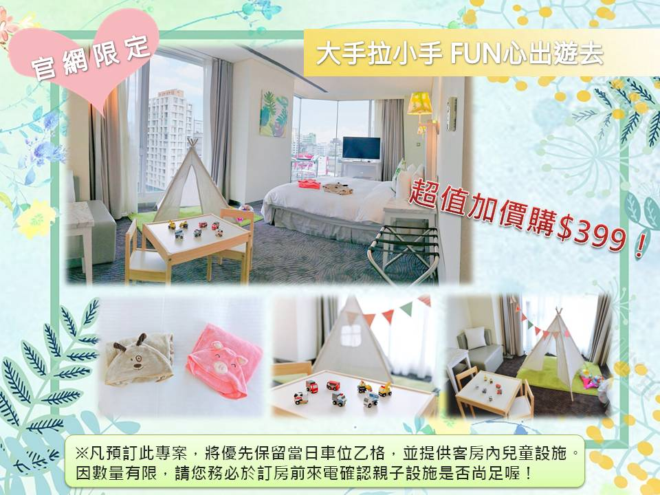 https://booking.taipeiinngroup.com/nv/images/suite/582.jpg