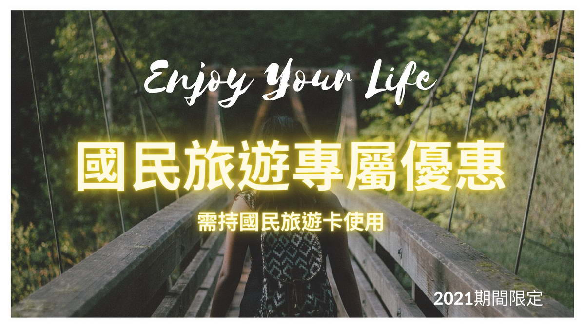 https://booking.taipeiinngroup.com/nv/images/suite/598.jpg