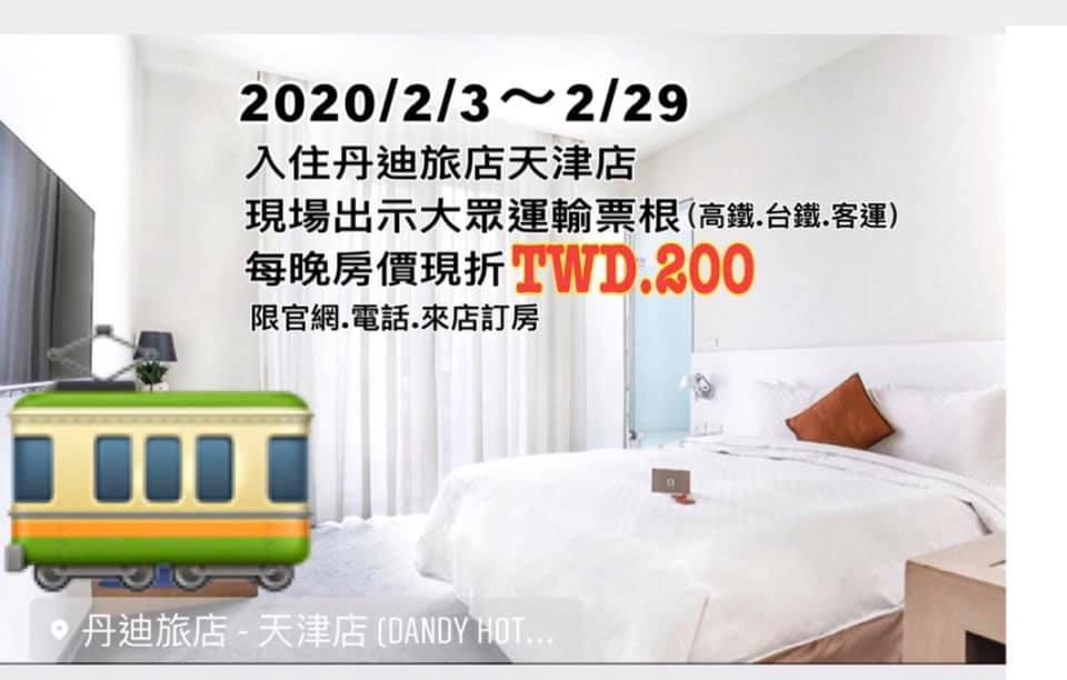 https://booking.taipeiinngroup.com/nv/images/suite/603.jpg