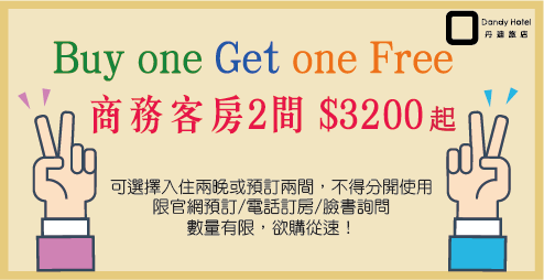 https://booking.taipeiinngroup.com/nv/images/suite/652.png