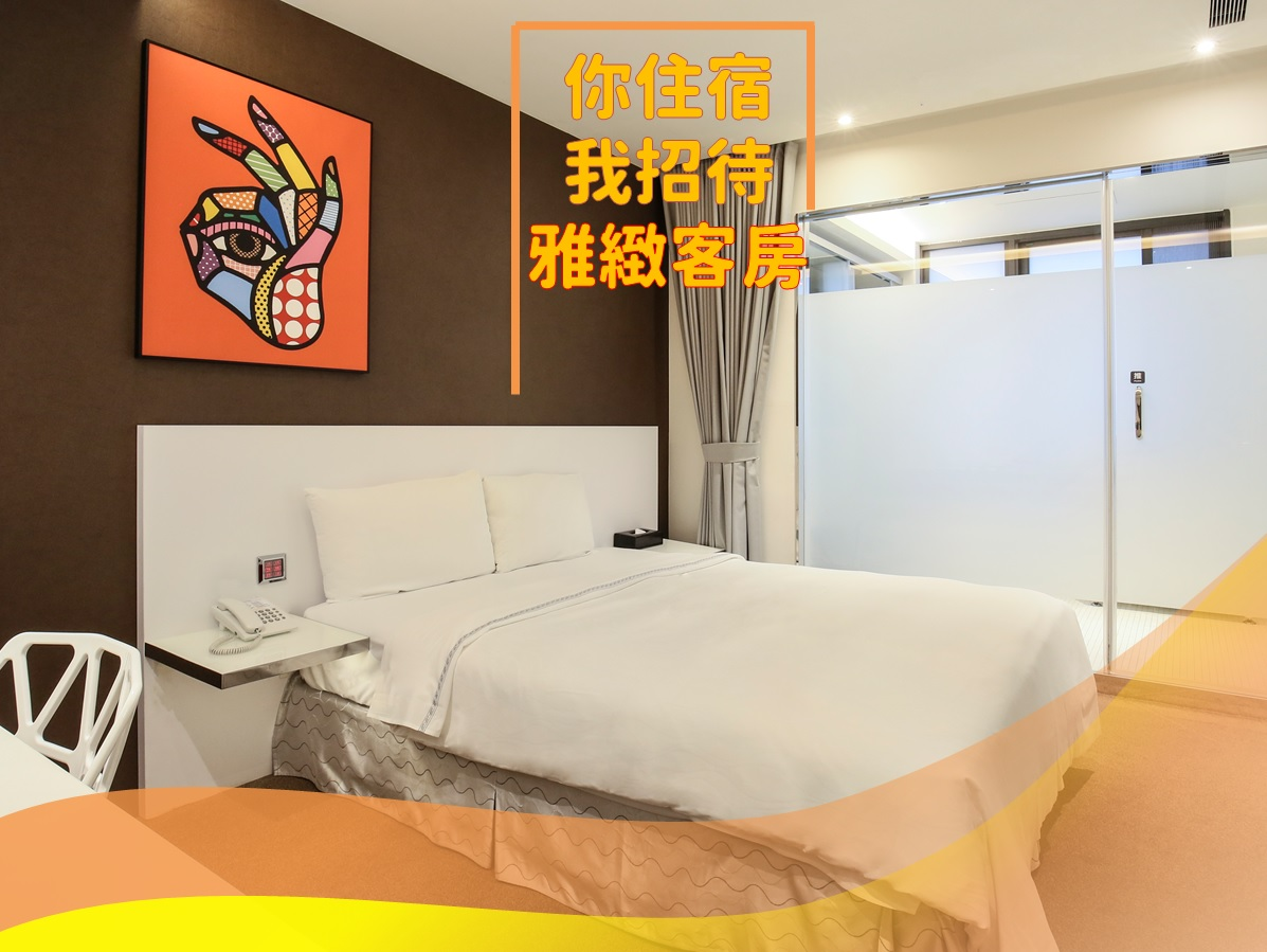https://booking.taipeiinngroup.com/nv/images/suite/655.jpg