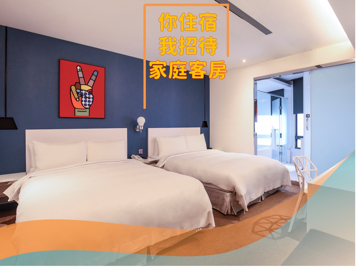 https://booking.taipeiinngroup.com/nv/images/suite/656.jpg