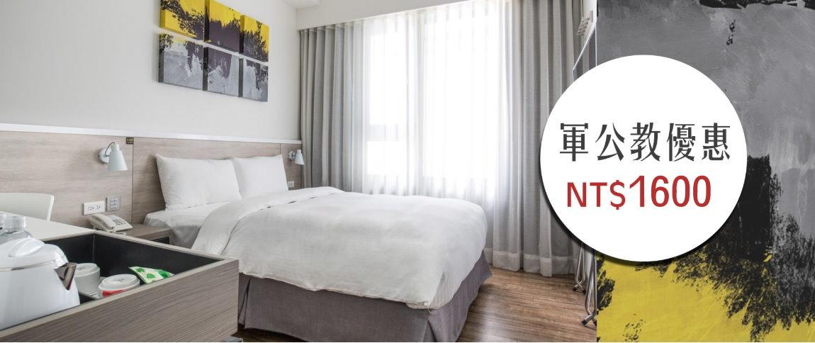 https://booking.taipeiinngroup.com/nv/images/suite/658.jpg