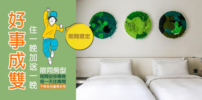 https://booking.taipeiinngroup.com/nv/images/suite/674.jpg