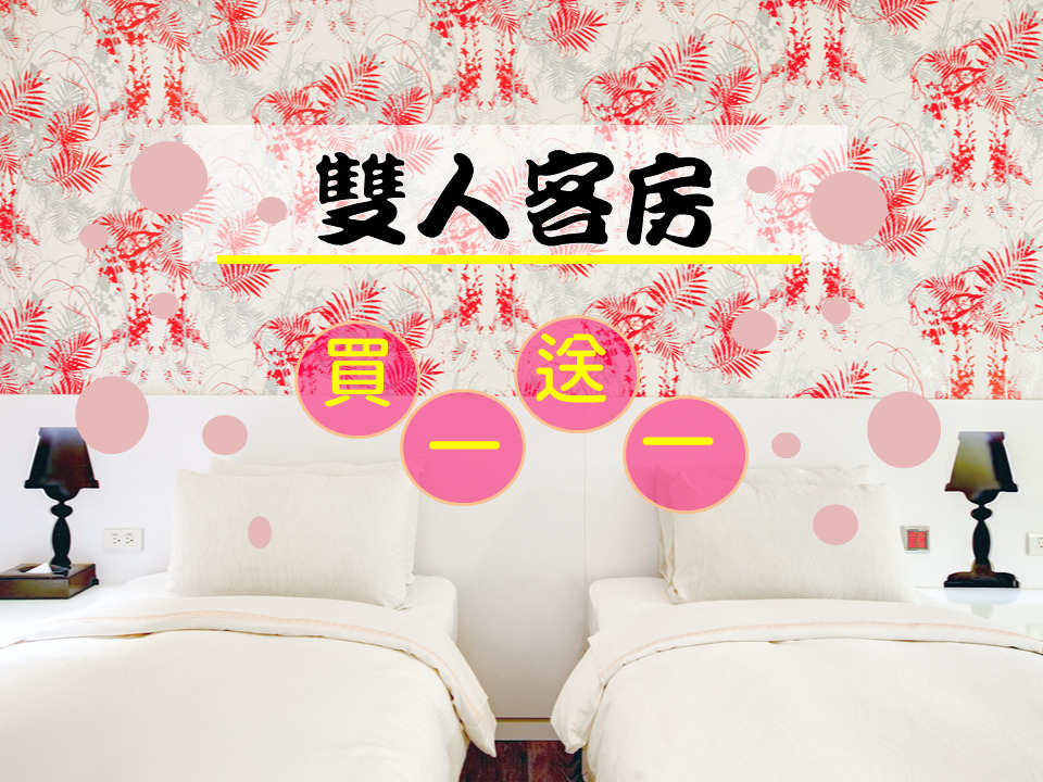 https://booking.taipeiinngroup.com/nv/images/suite/682.jpg
