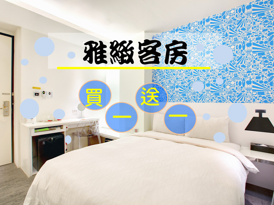 https://booking.taipeiinngroup.com/nv/images/suite/683.jpg