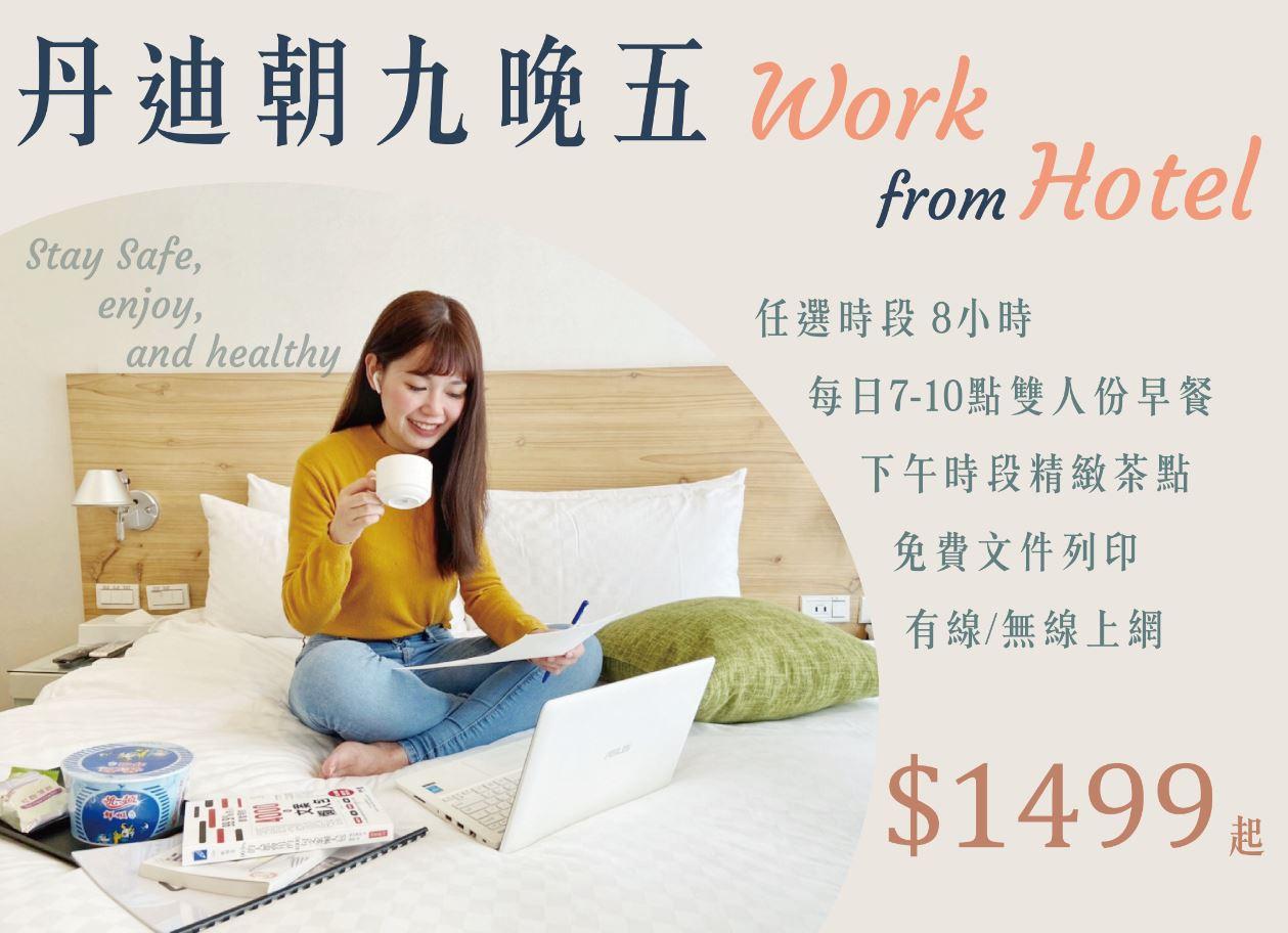 https://booking.taipeiinngroup.com/nv/images/suite/686.jpg