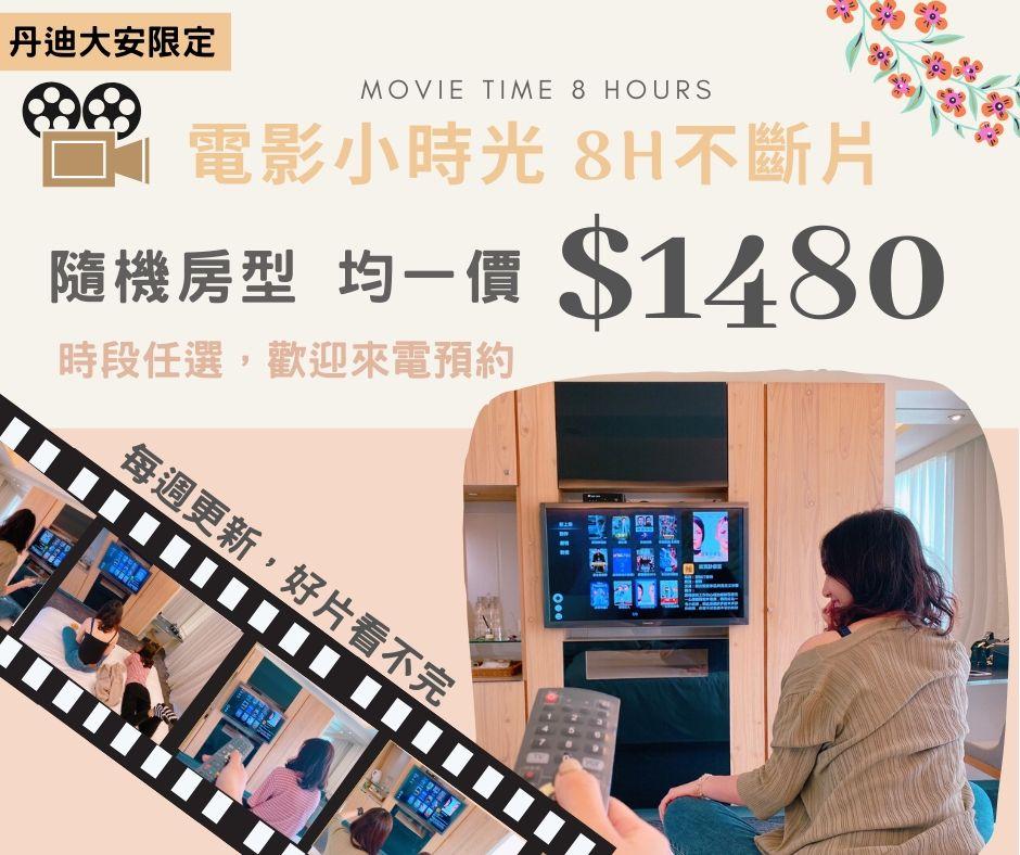 https://booking.taipeiinngroup.com/nv/images/suite/691.jpg