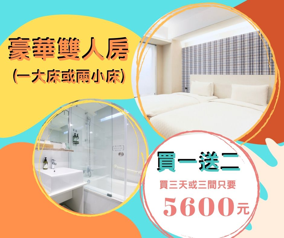 https://booking.taipeiinngroup.com/nv/images/suite/692.jpg