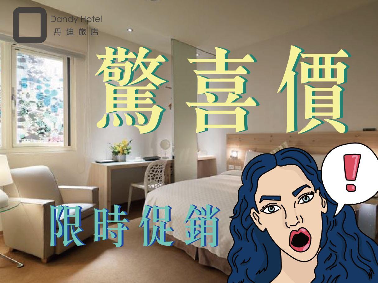 https://booking.taipeiinngroup.com/nv/images/suite/693.jpg
