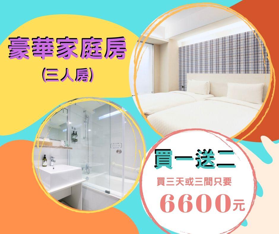 https://booking.taipeiinngroup.com/nv/images/suite/694.jpg