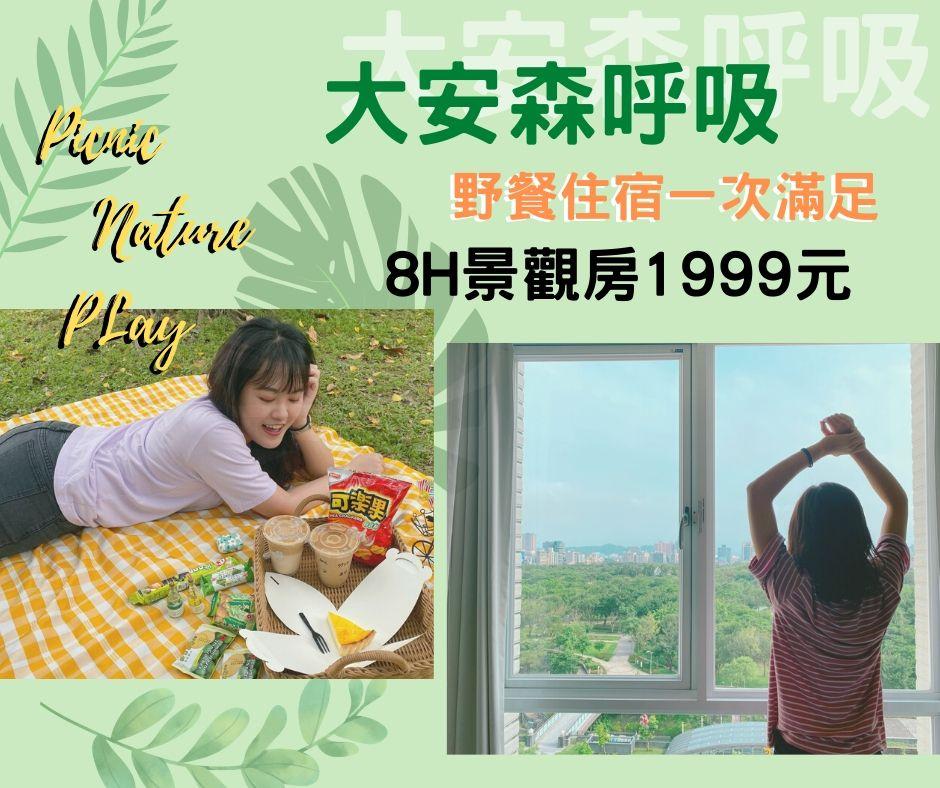 https://booking.taipeiinngroup.com/nv/images/suite/701.jpg