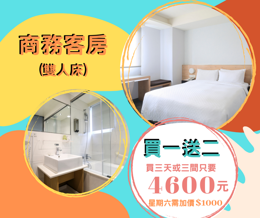 https://booking.taipeiinngroup.com/nv/images/suite/716.png