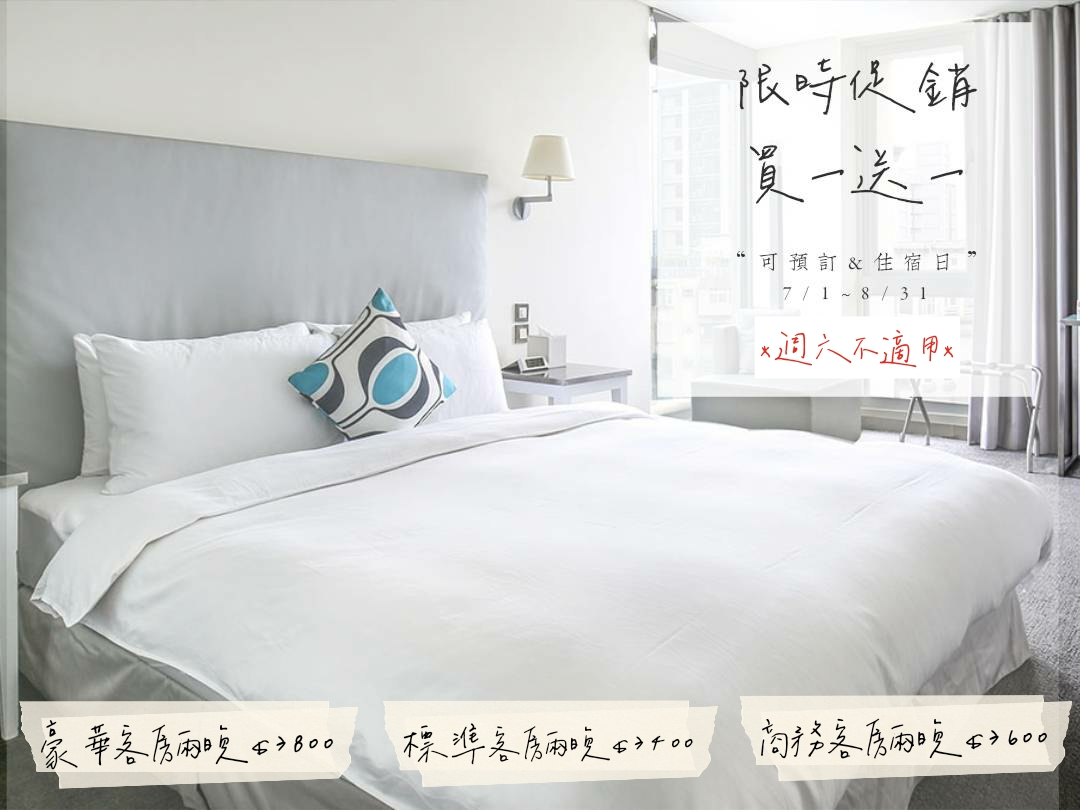 https://booking.taipeiinngroup.com/nv/images/suite/719.jpg