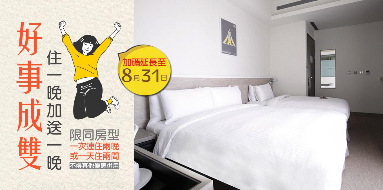 https://booking.taipeiinngroup.com/nv/images/suite/723.jpg