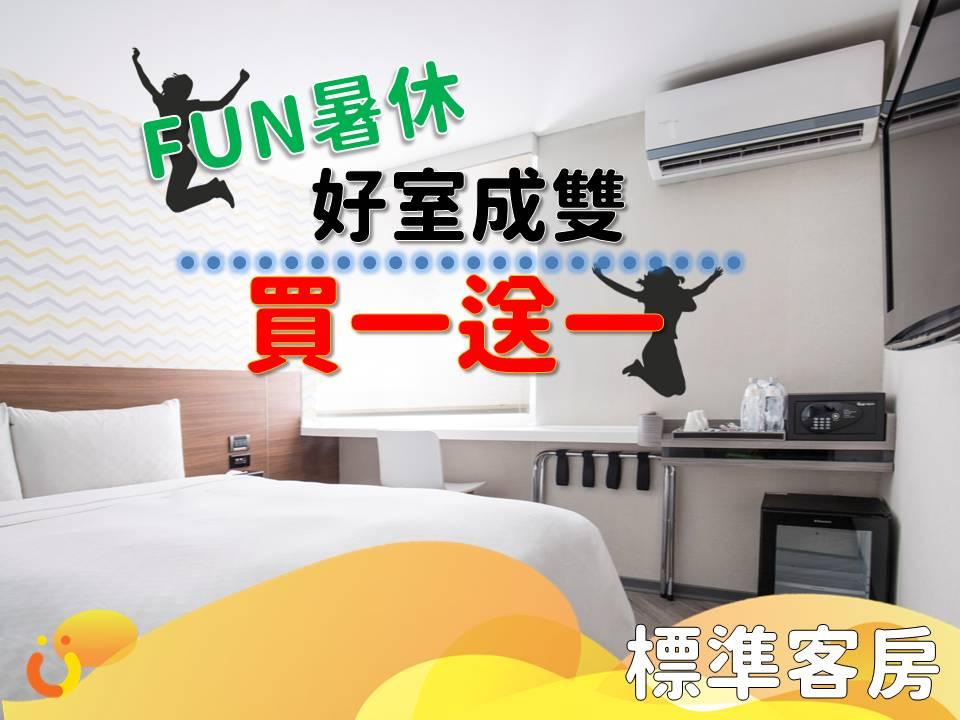 https://booking.taipeiinngroup.com/nv/images/suite/725.jpg