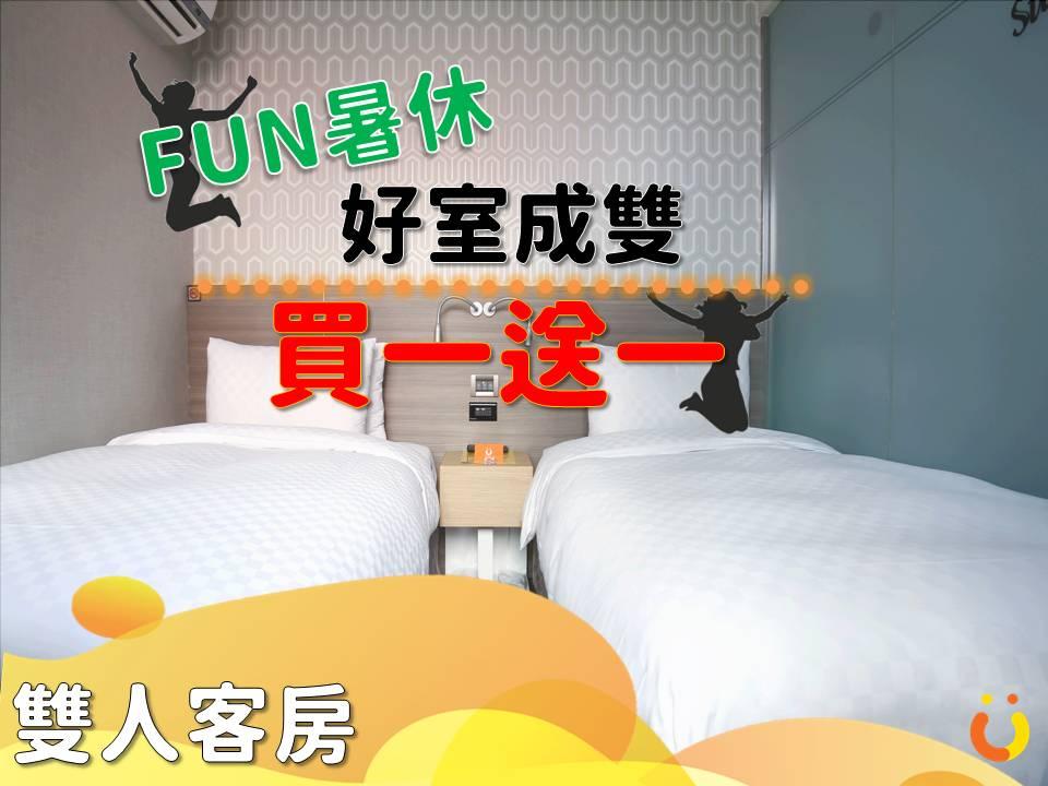 https://booking.taipeiinngroup.com/nv/images/suite/726.jpg