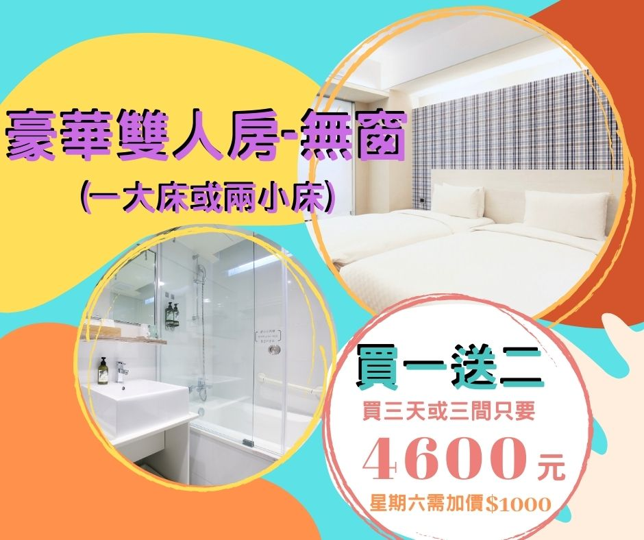 https://booking.taipeiinngroup.com/nv/images/suite/727.jpg