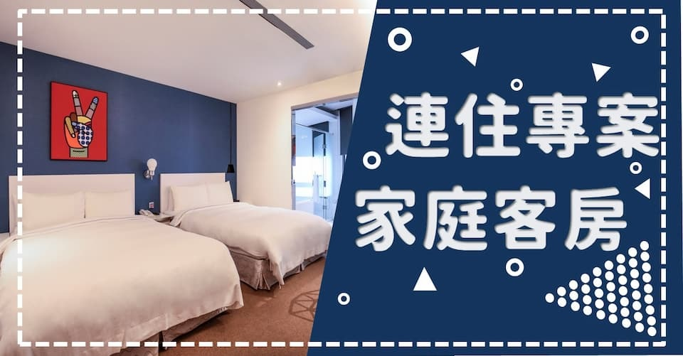 https://booking.taipeiinngroup.com/nv/images/suite/732.jpg