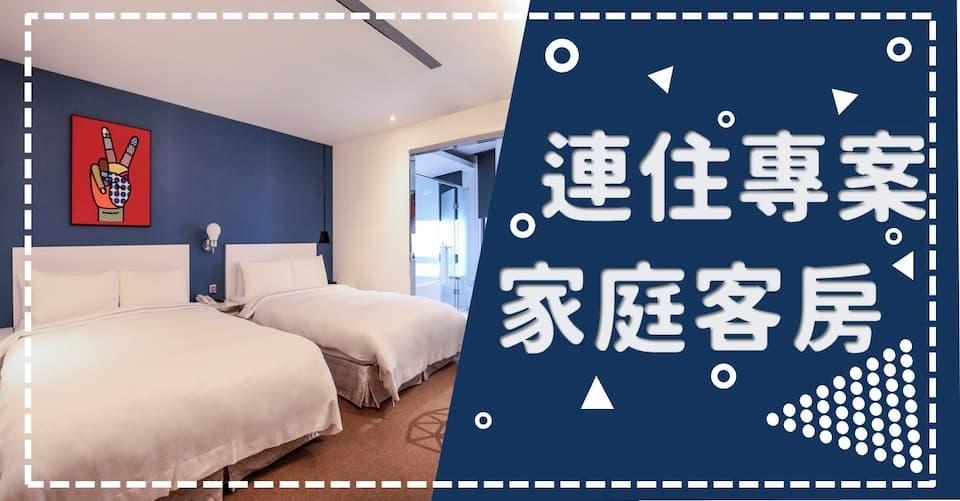 https://booking.taipeiinngroup.com/nv/images/suite/733.jpg