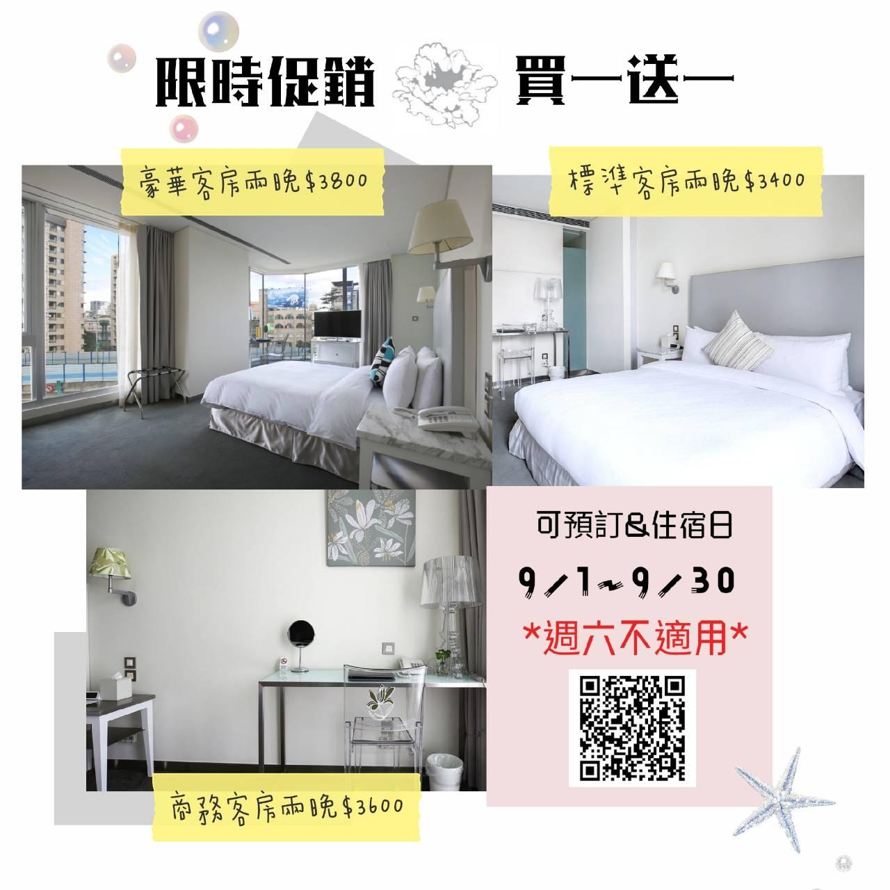 https://booking.taipeiinngroup.com/nv/images/suite/739.jpg